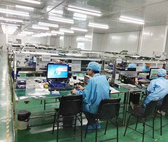 深圳海立凌科科技有限公司