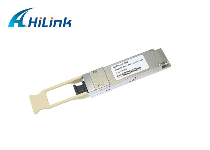 多模MPO 40G 850nm 100m QSFP SR4