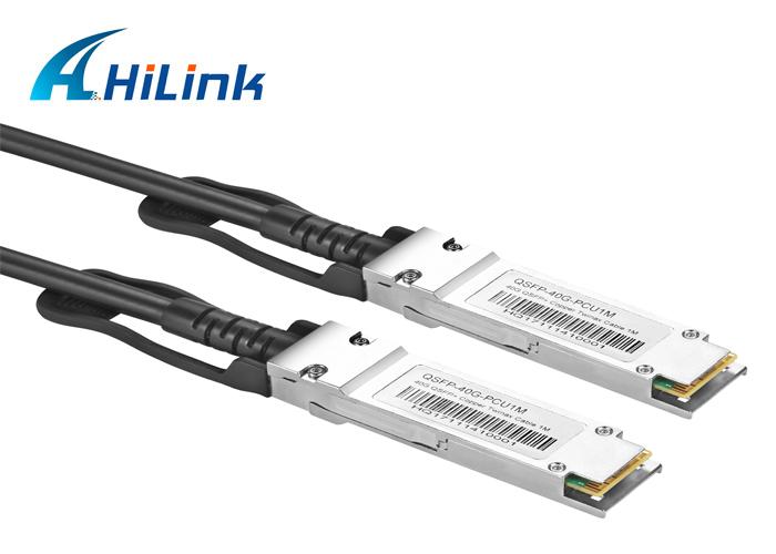 40G QSFP+ DAC CABLE